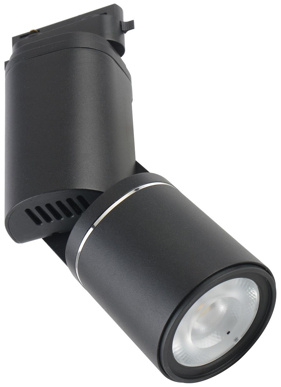 LED Track Light 2018-35W 3200LM