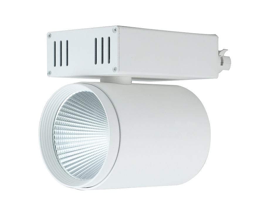 LED Track Light 2032-35W 3200LM