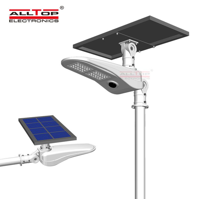 Super brightness highway waterproof ip65 50w integrated solar led streetlight
