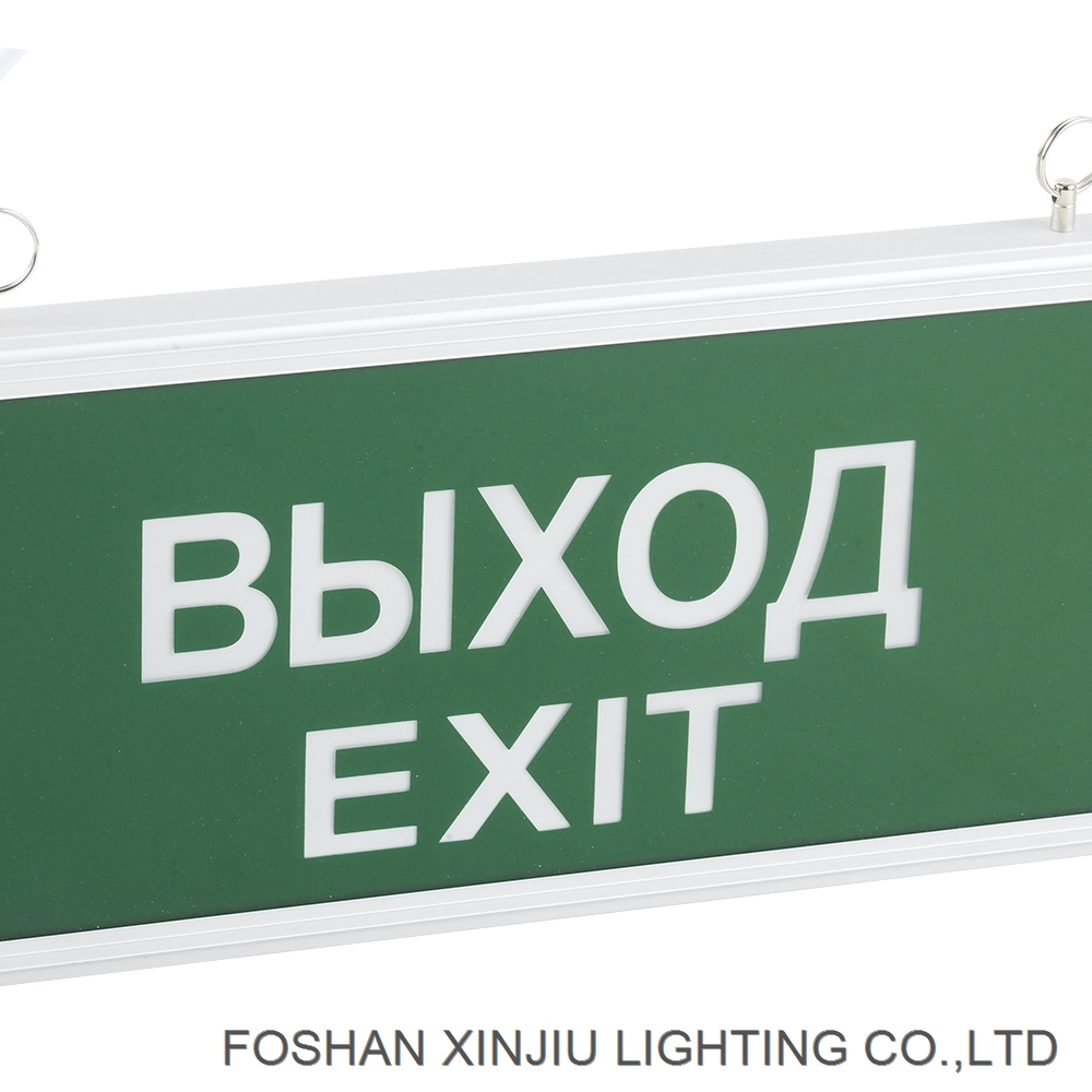 emergency time 90 120 180min 1.2V battery exit sign