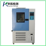 Environmental Simulation Temperature Humidity Testing Machine