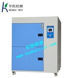 High and Low Temperature Impact Test Chamber