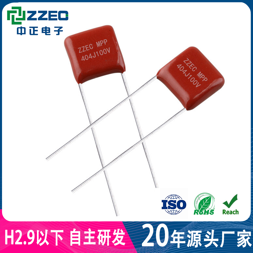 Positron 404J100V P7.5 Metallized Thin Film Capacitance for Wireless Fast Charging in ZZEC Replaceme