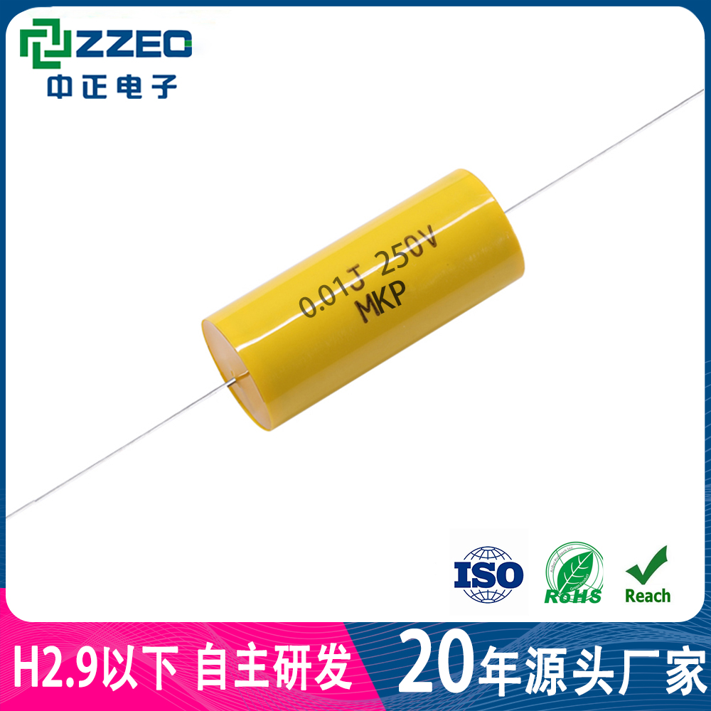 Positron Axial Capacitor Film Polypropylene Capacitor CBB20.01uf 250V in ZZEC can be customized