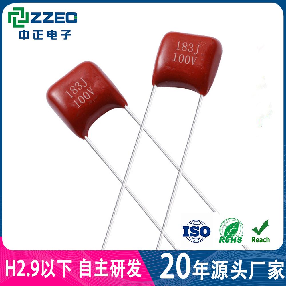 CBB21X Ultra-miniature Metallized Propylene Capacitor 183J100V P5 Metal Powder Coated Film Capacitor