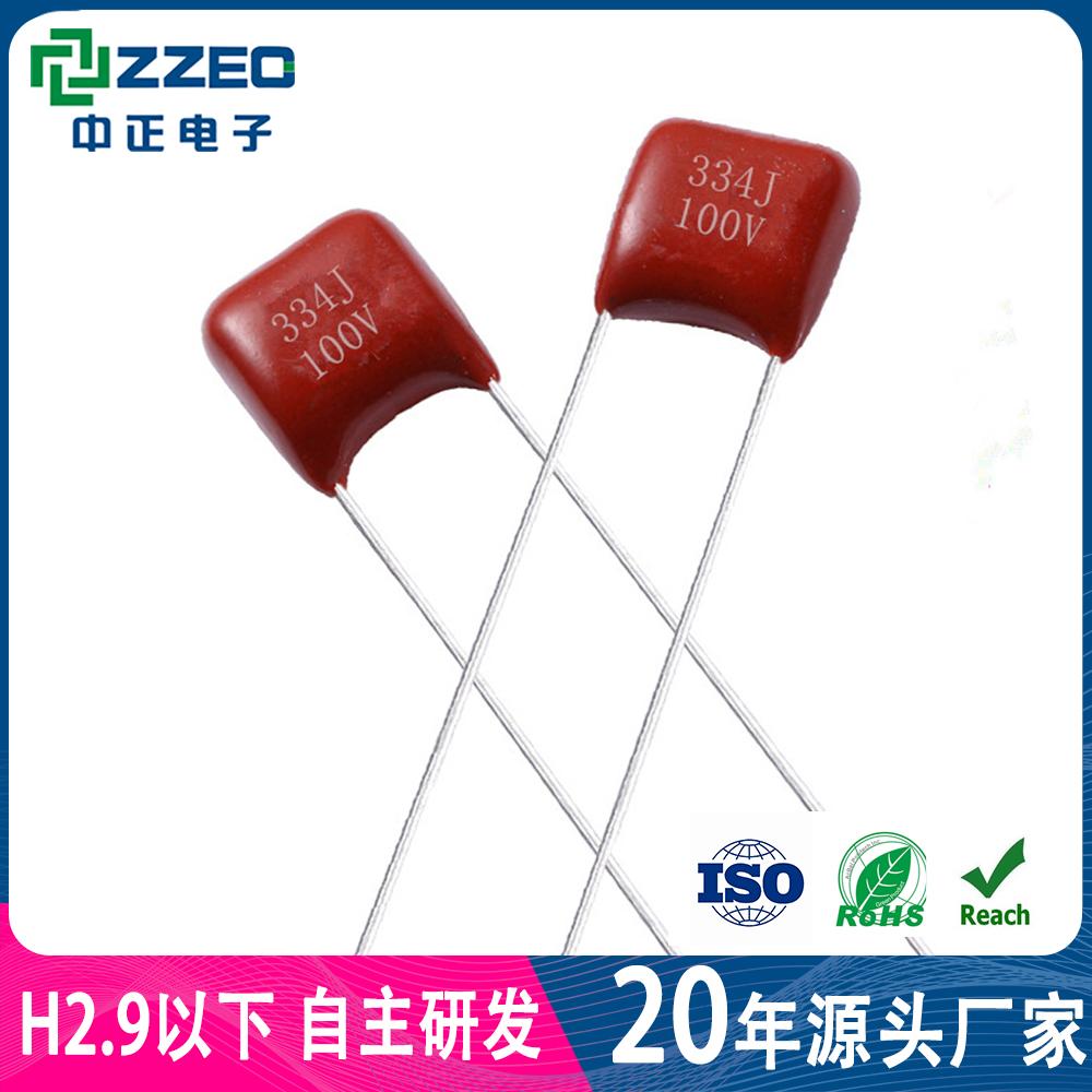 CBB21X Ultra Miniature Metallized Polypropylene Capacitor 334J100V P5 Metal Powder Coated Film Capac