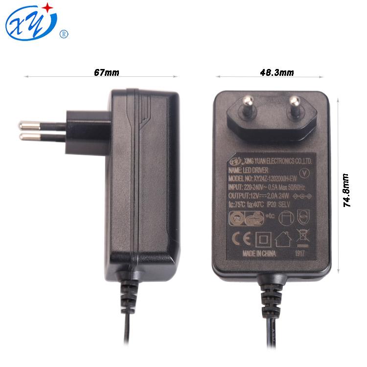 New Hot sales product Xing yuan 12v 2a power adaptor for EU market