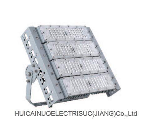 LED Stadium Lamp