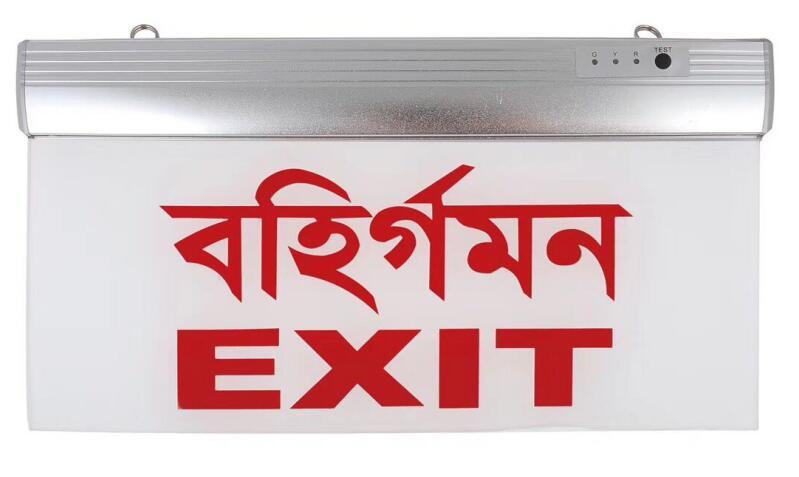 SPECIFICATION SHEET FOR EXIT SIGN HY-A6