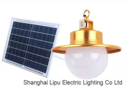 SLFL003 SOLAR LIGHT