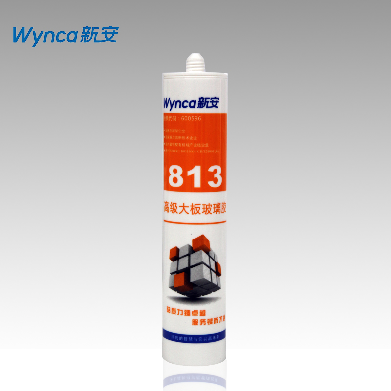 The xin 813 advanced large plate glass glue