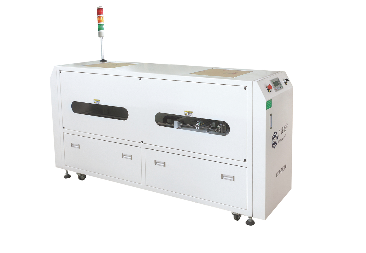 GSD-PY300 Horizontal Transfer Machine pcb transfer