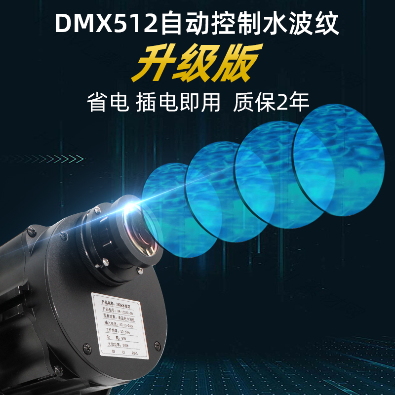 DMX512 dynamic LED water-proof outdoor rgby colorful water ripple lamp landscape engineering lightin