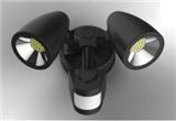 Infrared Sensor Wall Light