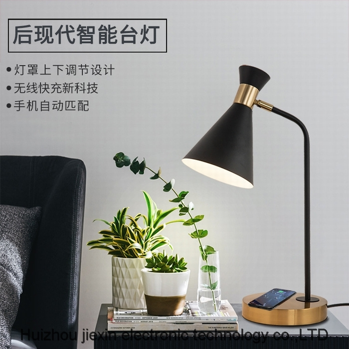 Foreign trade supply is simple and post-modern light luxury smart wireless charging hotel table lamp