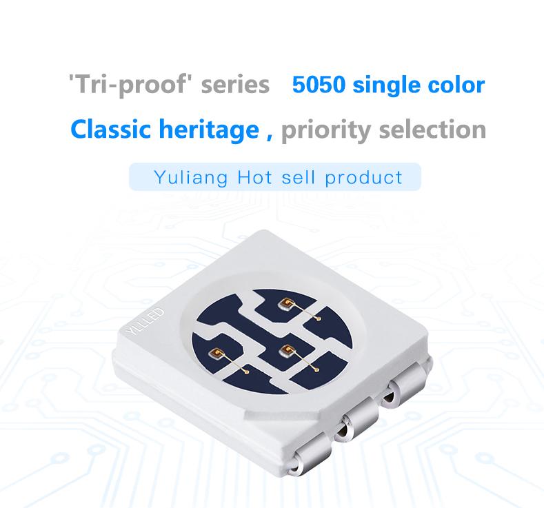 5050 single color led 5050 smd LEDs Tri-proof series