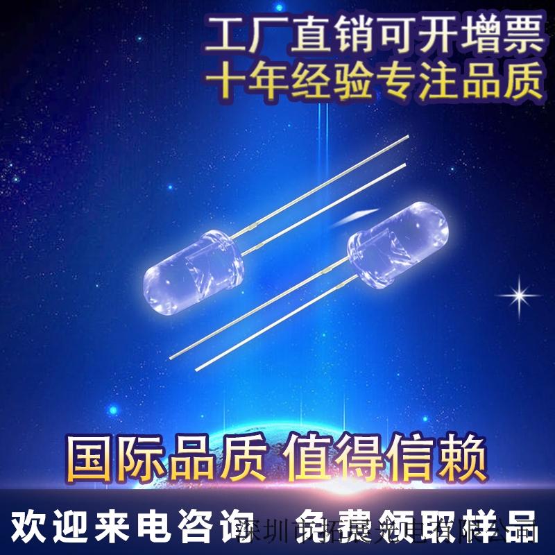 f3 f5双色led无极性 3mm 5mm红绿双色led 两脚无极性双色灯