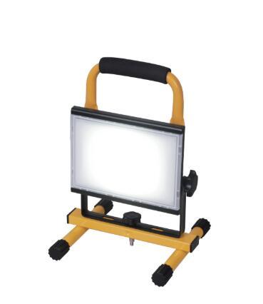 24W COB portable work light