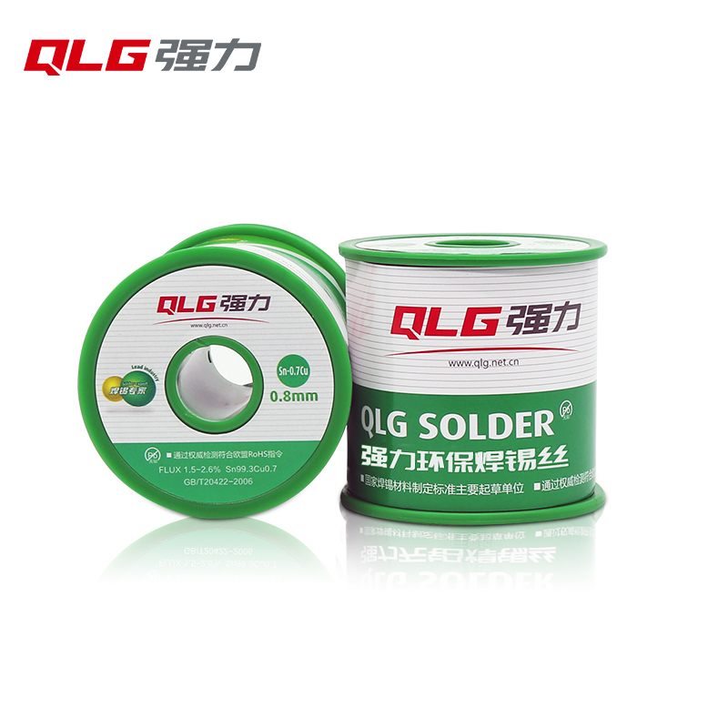 Strong environmental protection solder wire sn0.7cu meets RoHS lead-free tin wire manufacturer