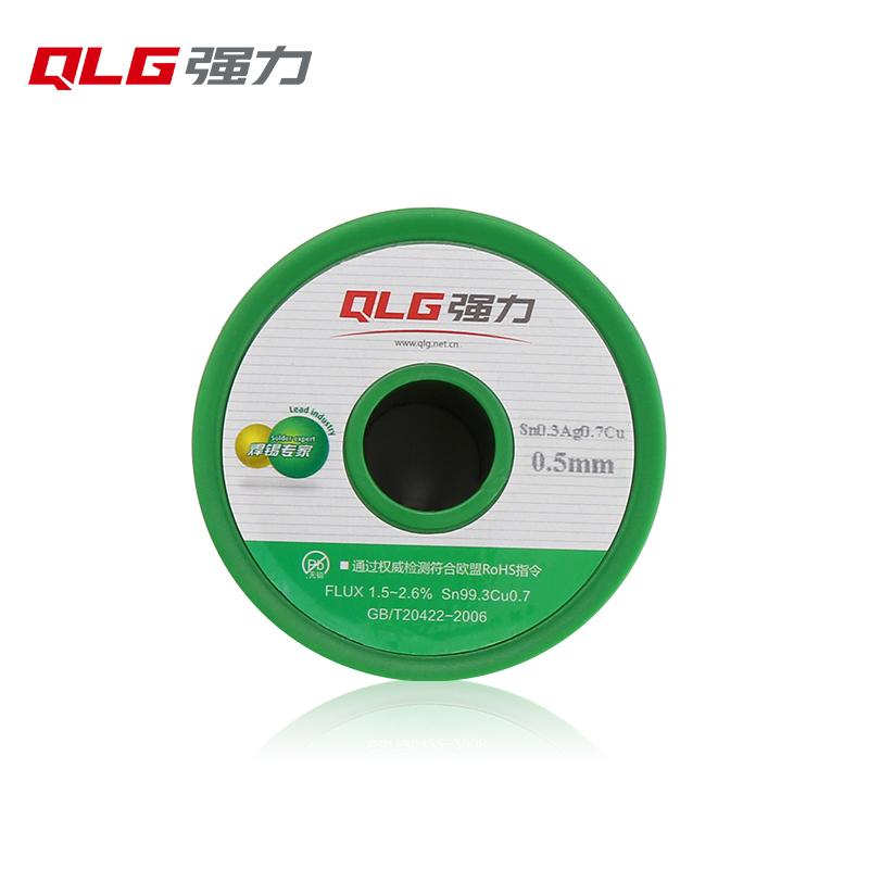 lead free solder wire Sn0.3Ag0.7Cu Rosin core solid core optional