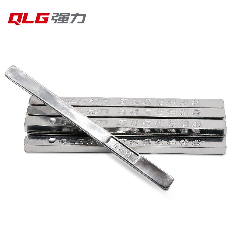 Tin Lead solder rod solder bar 63 37