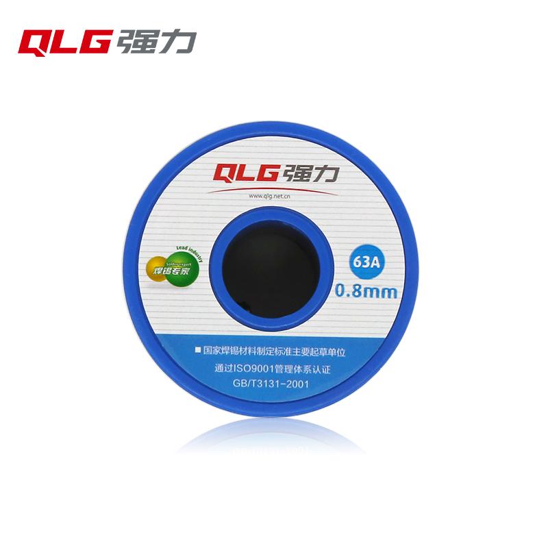 qiangli lead solder wire 63A Sn55Pb45