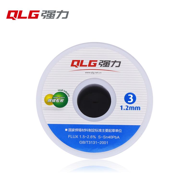 Zhejiang solder wire manufacturer 40 60 rosin core tin wire