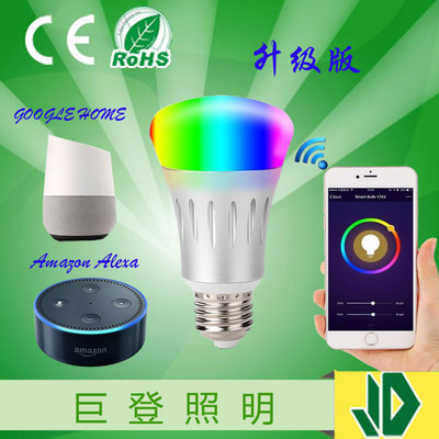 LED smart bulb light APP docking wireless Wifi voice control light bulb supports mainstream Alex goo
