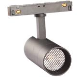M20-X-12W 2021 NEW Magnetic track spotlight