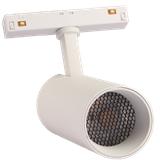M20-X-20W White 2021 NEW Magnetic track spotlight