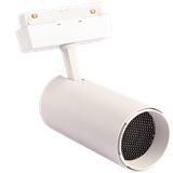 M35-X-30W White2021 NEW Magnetic track spotlight