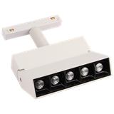Magnetic led grille folder light M35-L5 10W White