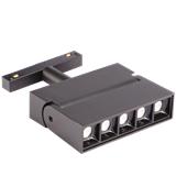 Magnetic led grille folder light M35-L5 10W