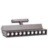 Magnetic led grille folder light M20-L10 20W