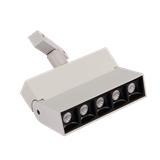 Magnetic led grille folder light M20-5 10W White