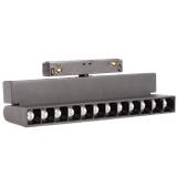 Magnetic led grille folder light M20L12 12W
